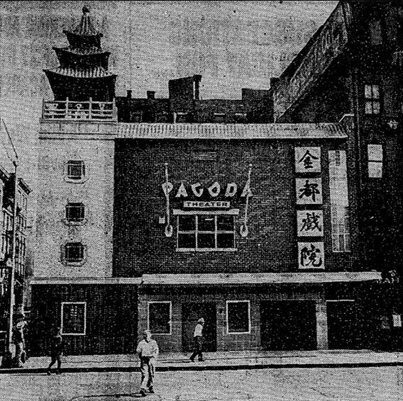 Pagoda Theatre