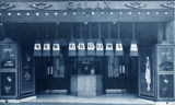 Galax Theater