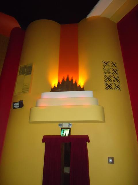 Auditorium Floodlit Niche
