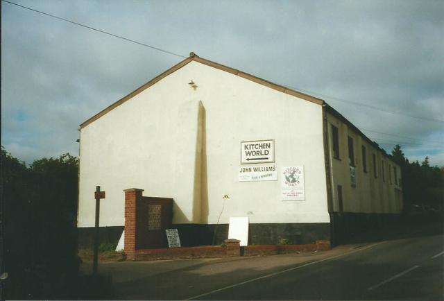 Broadlands Cinema