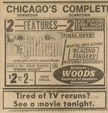 Week of 7/11/80 print ad courtesy of Donald Lampert.