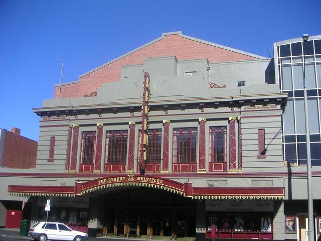 Regent Village 6 Cinemas