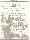 Alfon Theater