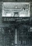 RKO Proctor's 125th Street Theatre