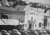 Riata Theatre