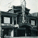 Parkside Theater
