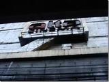 Alta Cinema