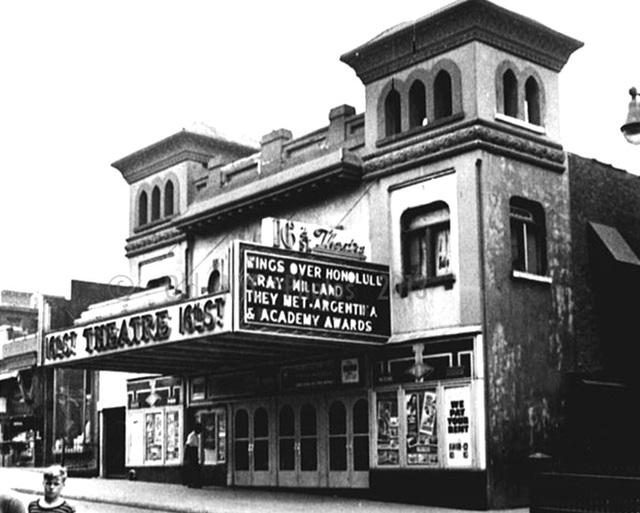 16th Street Theatre