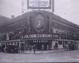 1928 photo courtesy of Mark Albrecht.