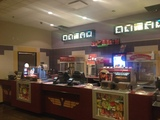 Cinemark Tinseltown USA