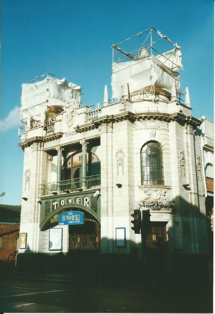 Tower Cinema