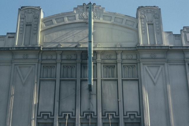 Coliseum Upper facade