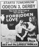 another classic opens in Odeon 3