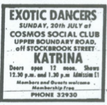 derby cosmo cinema exotic dancers