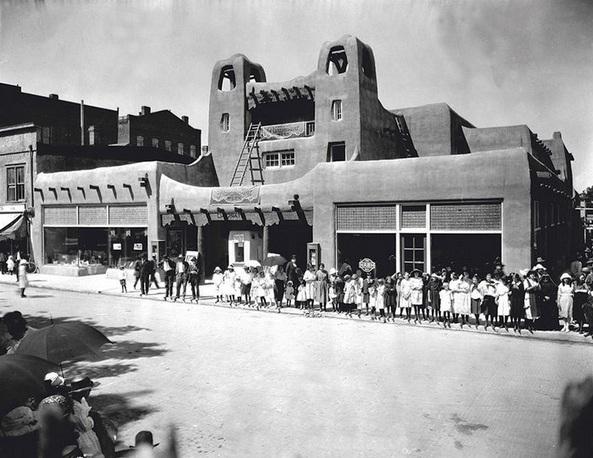 El Onate Theatre