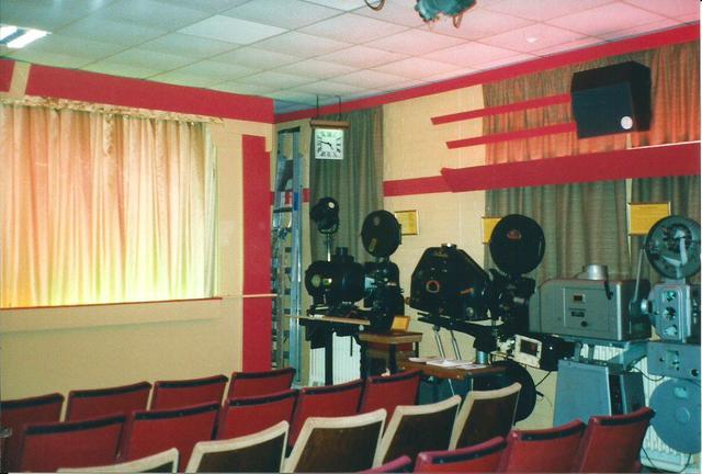 Enigma Cinema