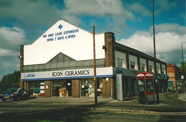 Stamford Cinema