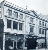 Norva Theatre