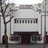 Desmet Filmtheater