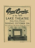 Lake Cinema