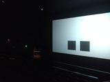 Theater 1