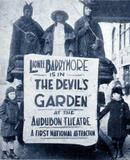 Audubon Theatre