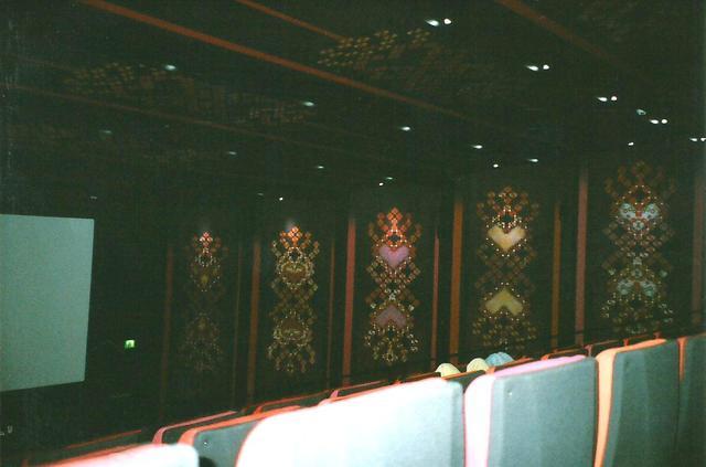 Rich Mix Cinema