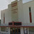 J. Frank Dobie Theatre
