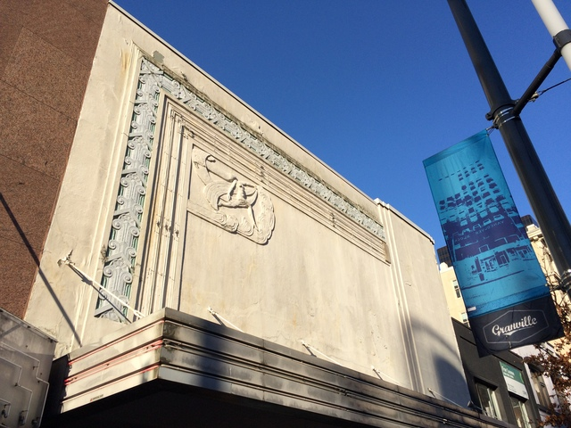 Deco relief from the former Paradise Theatre (1938)
