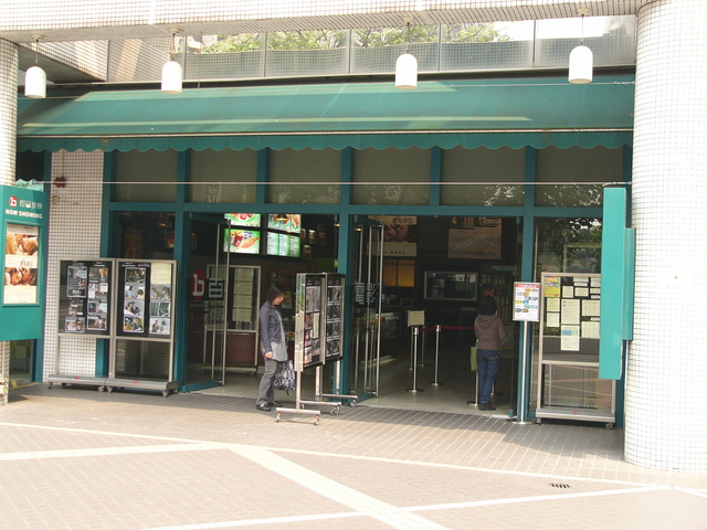 Broadway Cinematheque