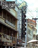 Dalisay Theater
