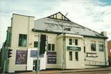 Shipcote Hall