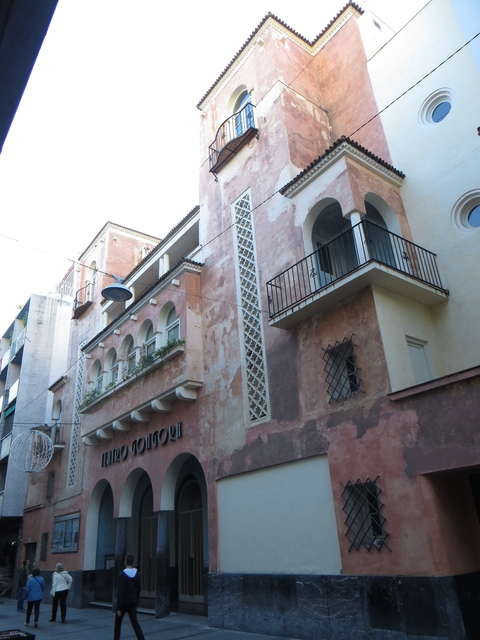 Cine Gongora, Cordoba