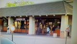 <p>BIRDCAGE WALK THEATER open 1979 MANN THEATERS, taken over in a major trade of theaters in 1984 by General Cinema Corp. in it day this theater was first run one that did outstanding business.</p>