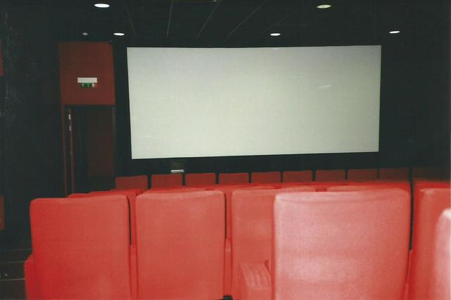 HMVCurzon Cinema
