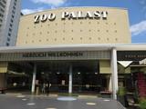 Zoo Palast Kino Berlin 2015