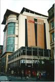 Cineworld Cinema - Glasgow