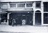 Vandal Theatre