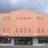 Hoyts Savoy Theatre