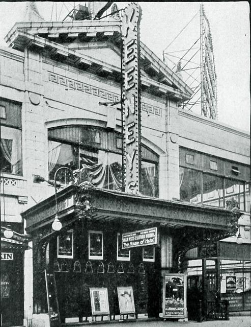 Adams Theatre