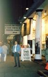 Bleecker St Cinemas shuttered 1991