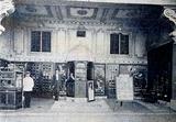 Ismo Theatre