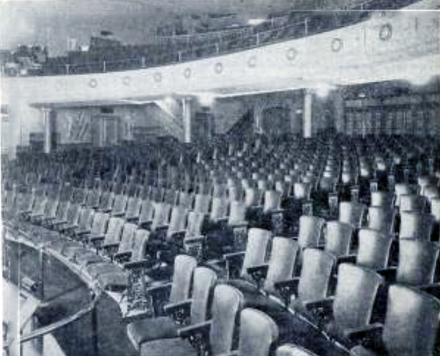 UA Duffield Twin Theatre