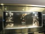 2011-12-10 display