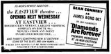 December 17th, 1971 grand opening ad