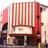Rio Cinema Dalston, London late 70's