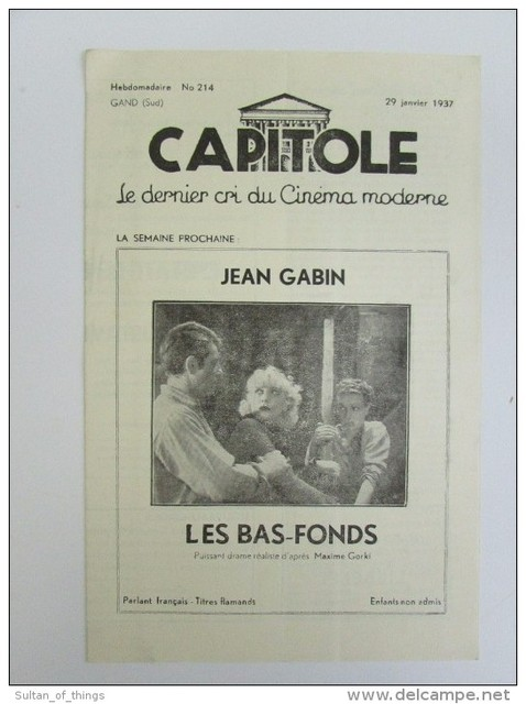 Capitole Theatre