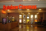 Imagine Cinemas Woodbine
