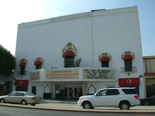 Balboa Theatre