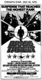 """AD FOR """"BRASS TARGET"""" - SQUARE ONE AND OTHER THEATRES"""